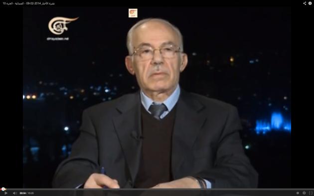 حسن عبد العظيم ميادين