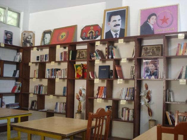 مكتبة ميزوبوتاميا- القامشلي