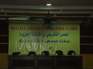المجلس التشريعي في الجزيرة