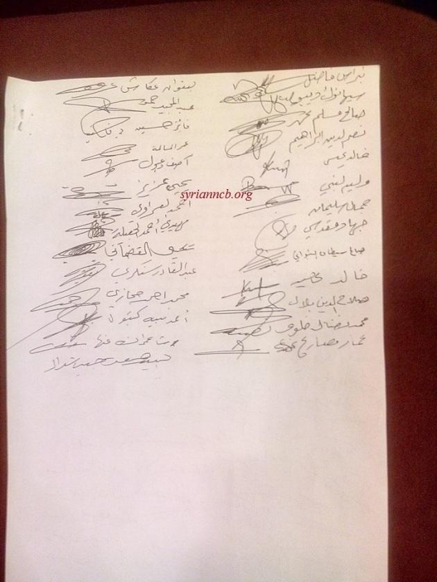 بيان القاهرة من اجل سوريا 3